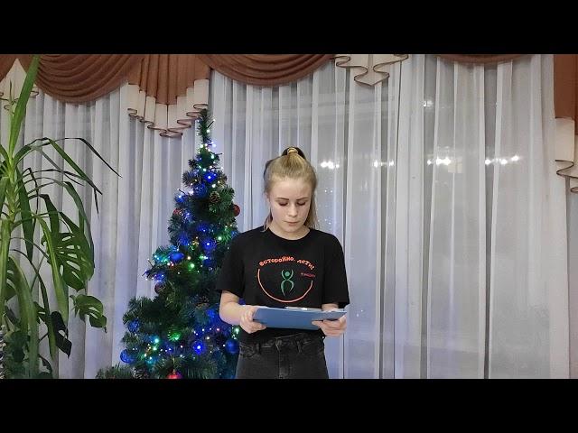 Форостяная Юлия читает произведение «Настанет день - исчезну я...» (Бунин Иван Алексеевич)