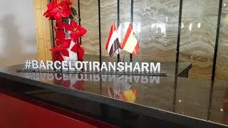 Barceló Tiran Sharm 5* #Египет  #СчастливоеПутешествие Обзор отеля.