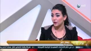 جيهان خليل: لم يكن لدي مشكلة في أداء هذا الدور !