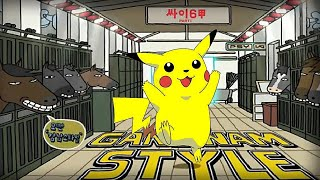 Repeat youtube video Oppa Pika Style - PSY - GANGNAM STYLE (강남스타일) PARODY!
