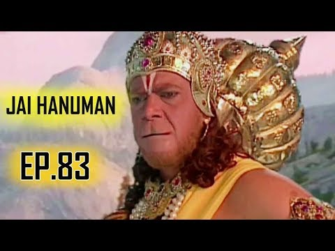 जय हनुमान | Jai Hanuman | Bajrang Bali | Hindi Serial - Full Episode 83