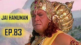 जय हनुमान   Jai Hanuman   Bajrang Bali   Hindi Serial - Full Episode 83