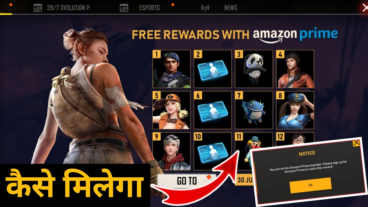 Free Rewards With Amazon Prime In Free Fire Free Fire New Events Amazon Ff New Event Details Youtube