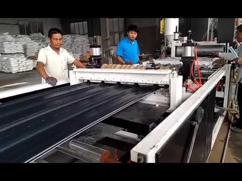 pvc+asa-co-extrusion-corrugated-roof-tile-making-machine