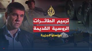 مراسلو الجزيرة- مدينة بور بجنوب السودان وقلعة سبها التاريخية