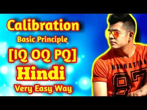 Calibration Basic Principle IQ OQ PQ  In Hindi Very Easy Way