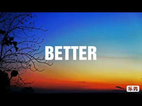 Ananya Birla - Better ( Lyrics Video )