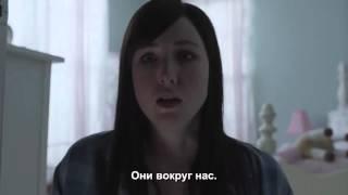 Тизер сериала «Изгой» (Outcast) с субтитрами Кинаоборот