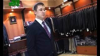 Как выбрать мужской костюм.avi