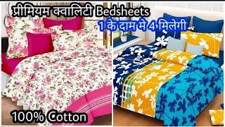दिवाली गिफ्ट इस रेट में कोई नहीं देगा 9711477659 wholesale online bedsheet market in chandni chowk