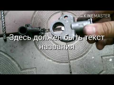 Ремонт замков спинки заднего сиденья ВАЗ 2109, 099