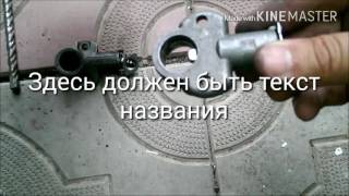 Құлыптарды жөндеу арқасының артқы орындықтар ВАЗ 2109, 099
