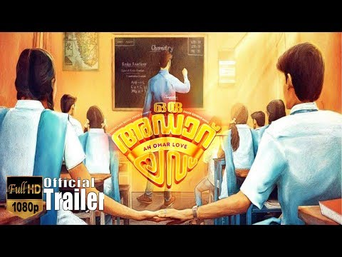 Oru Adaar Love Official Trailer ¦¦ Vineeth Sreenivasan ¦¦ Shaan Rahman ¦¦ Omar Lulu