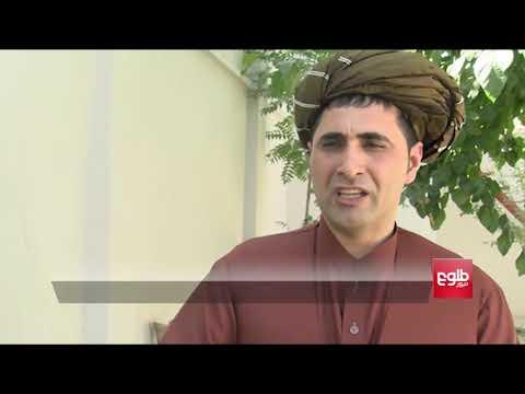 Afghan Elite Forces Sustain Heavy Casualties In Badghis