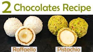 Rakshabandhan Special 2 Homemade Chocolate Recipes With 3 Ingredients २ प्रकारसे चॉकलेट रेसिपी