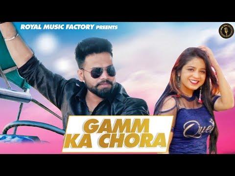 Gamm Ka Chora | Aamir Khan, Miss Manvi | Nathupuriya | Latest Haryanvi Songs Haryanavi 2019 | RMF