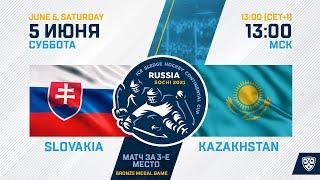 Словакия - Казахстан. Матч за 3-е место. Следж-хоккей. \