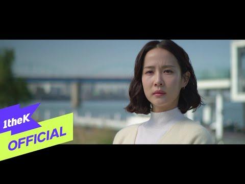 [MV] Bobby Kim(바비 킴) _ El Camino (Woman of 9.9 Billion(99억의 여자) OST Part.1)