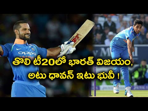 India vs South Africa 1st T20 Highlights, India Won By 28 Runs | Oneindia Telugu