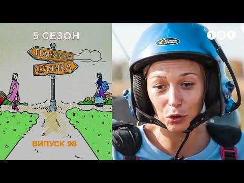 Украинские ТВ-шоу Онлайн смотреть бесплатно о браках