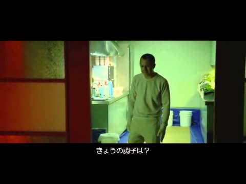 リドリー・スコット制作 SciFi短編映画   L O O M   (2012)   =字幕=