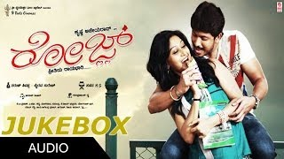 Latest Kannada Songs | Rose Kannada Movie Songs | Jukebox