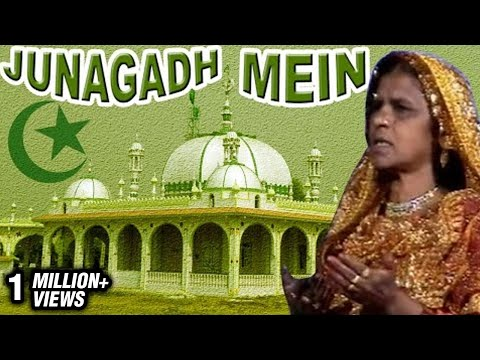 Junagadh Mein Jamiyalsha - Hajipir - Kutchi Devotional Album Video Songs