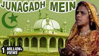 Video Junagadh Mein Jamiyalsha - Hajipir - Kutchi Devotional Album Video Songs download MP3, 3GP, MP4, WEBM, AVI, FLV Oktober 2018