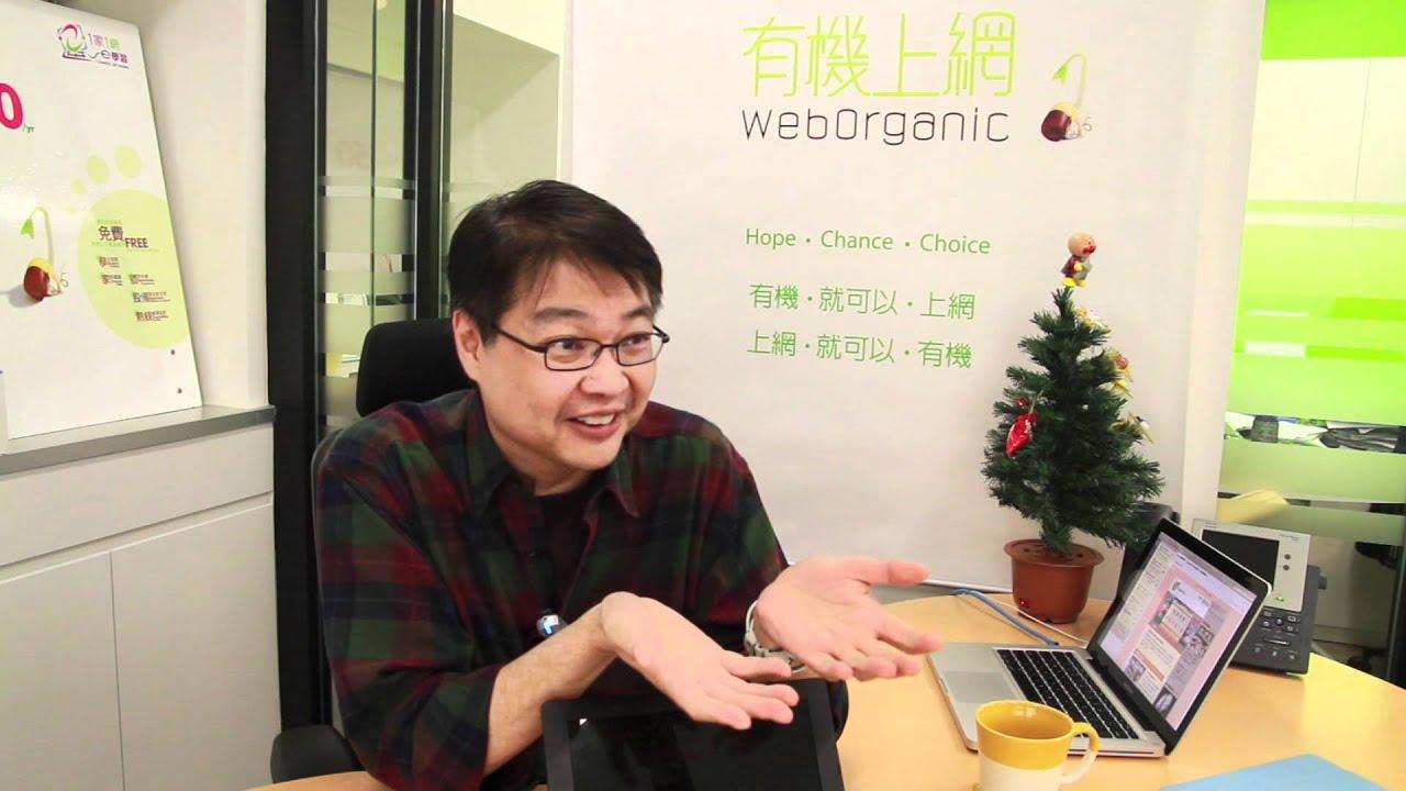 黃岳永(Erwin):走出絕望的方圓﹣以盼望驅走絕望 - YouTube