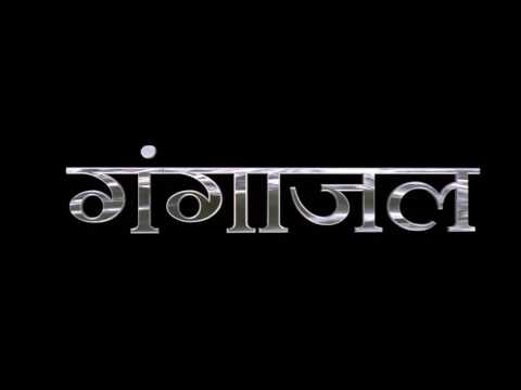 Gangaajal Full Movie HD   Ajay Devgn,...