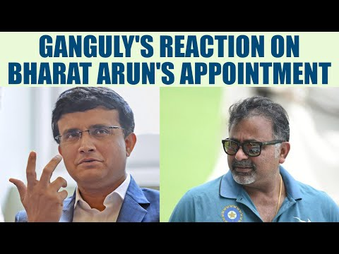 Sourav Ganguly refuses to comment on Bharat Arun's appointment   Oneindia News