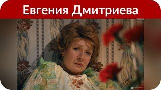 Звезда сериала «Физрук» Евгения Дмитриева стала мамой во второй раз