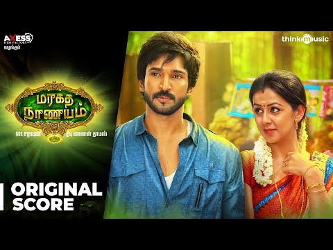 Maragatha Naanayam - Original Background Score | Aadhi, Nikki Galrani | Dhibu Ninan Thomas