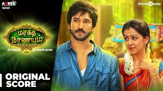 Maragatha Naanayam Original Background Score Aadhi, Nikki Galrani Dhibu Ninan Thomas.mp3