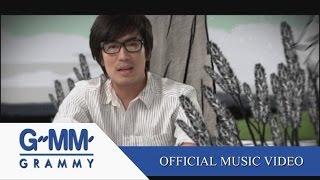 จะได้ไม่ลืมกัน (Ost.ภาพยนตร์ความจำสั้น..ฯ) - เบิร์ด ธงไชย【OFFICIAL MV】