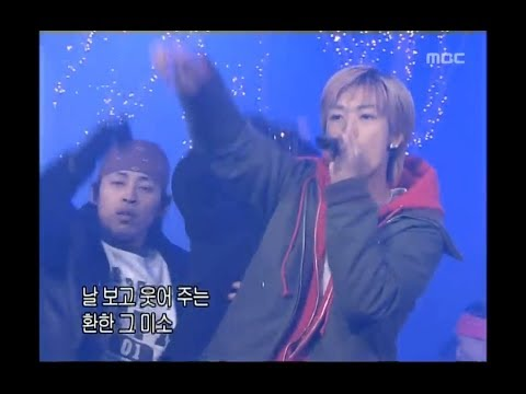 1TYM - Without You + Hot, 원타임 - 윗아웃 유 + HOT 뜨거, Music Camp 20040110