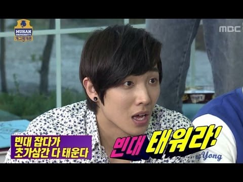 Infinite Challenge, Lee Na-young(3) #02, 이나영(3) 20120811