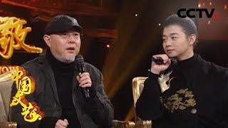 《中国文艺》 20200118 向经典致敬 本期致敬——中央电视台 春节联欢晚会| CCTV中文国际
