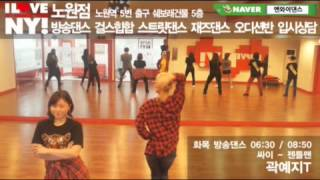 Psy 싸이 Gentleman 젠틀맨 Cover Dance By NYDANCE