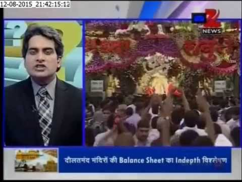 DNA: Check out how rich India's temples are!