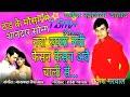 नवा रुपया नवी फैसन फैसन अवै चाली से Rakesh G