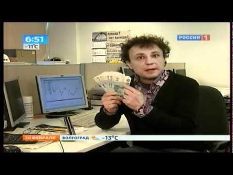 Как торговать на валютной биржи