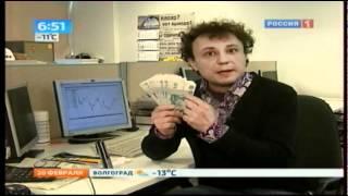 Как торговать валютой на бирже?