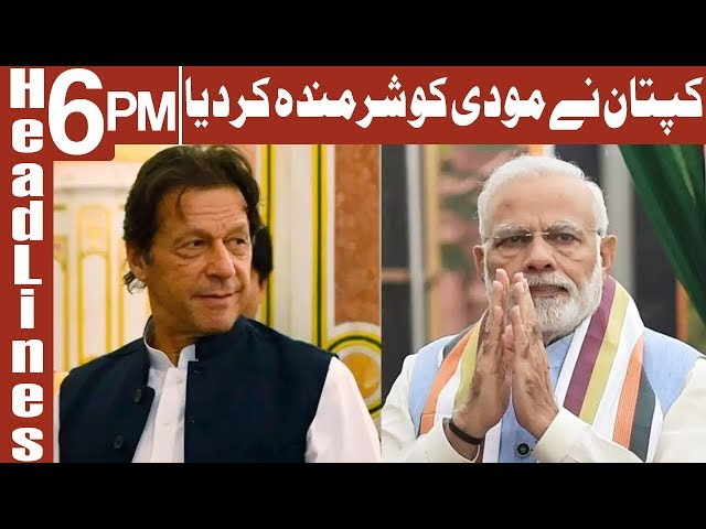 PM Imran Khan Message To Modi | Headlines 6 PM | 9 November 2019 | AbbTakk News