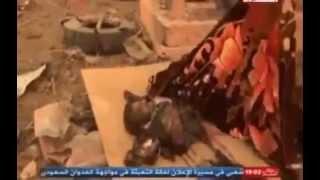 عاصفه الحزم؟  اخر ضربات عملاقه هزت ارجاء صنعاء  وحرقت الحوثيين