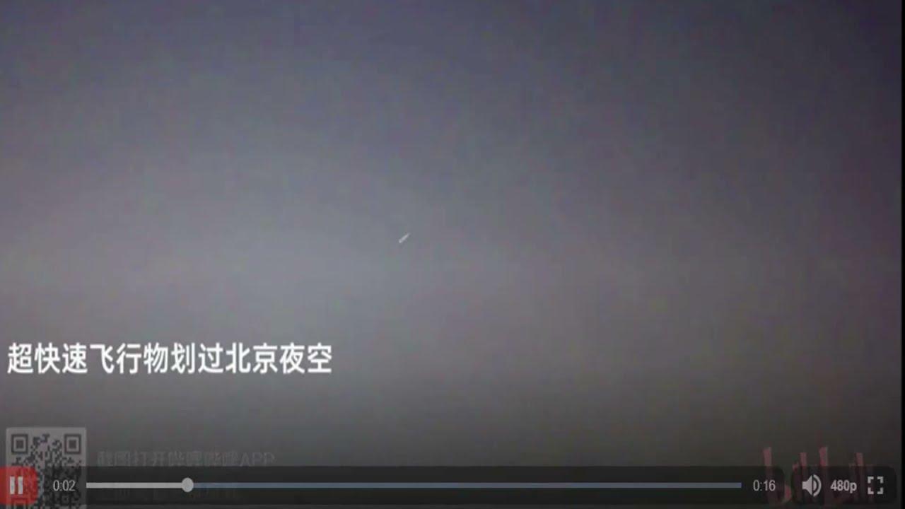 UFO Filmed In Beijing China!?