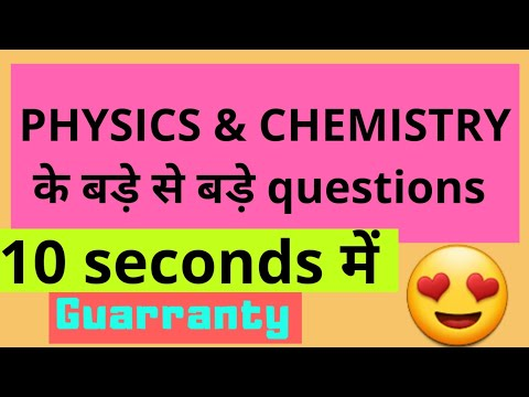 Trick for Faster Calculation ! calculator tricks !  solve faster than a calculator!NEET ! IIT!11!12