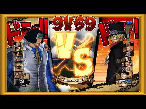 One Piece Burning Blood | 2 Players Gameplay - 9 VS 9 | ALL RANDOM #26