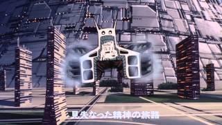 漂流~スカイハリケーン~ (TV サイズ) 作詞:三浦晃嗣 / 作曲・歌: ケーシー・ランキン.