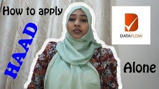 كيف تقدم للداتا فلو لوحدك ؟! How to apply for HAAD Dataflow alone ?!